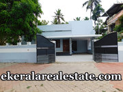 73 Lakhs individual House for Sale at Poojappura