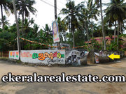 residential land Sale near  Mannanthala