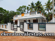 6 cents New Individual House Sale at Avanavanchery