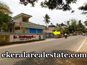 commercial for rent at  Arappura Junction Vattiyoorkavu