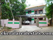 Nellimoodu  4.75 Cents 1400 Sqft New House for sale