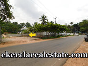 House Plot For Sale at Vattappara Trivandrum