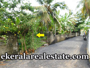 Ambalamukku Peroorkada residential land for sale
