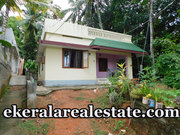950 Sqft House For Sale at Kannammoola Trivandrum