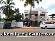 Office Space for Rent at Kannammoola