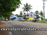 Alamcode  Trivandrum Road Frontage Residential House Plots For Sale