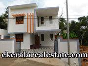 Vattiyoorkavu 1800 Sqft  new house for sale price 62 lakhs below
