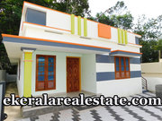 25 lakhs attractive new house for sale in Malayinkeezhu
