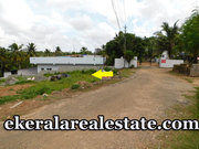 Road Frontage Residential Land Sale at Kallayam