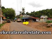 Karakulam   7 cents residential house plot for sale