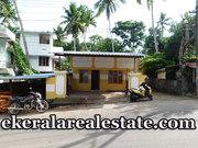 Kalliyoor  40 Lakhs 850 sqft House For Sale