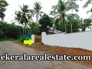 Land For Sale at Poovachal Kattakada Trivandrum