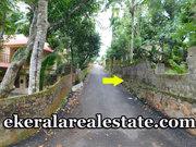 Vazhayila  20  cents residential land for sale
