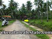 Koliyoor Vellayani  20 cents lorry access plot for sale