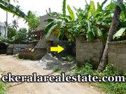 House Plot For Sale at Padayani Road Maruthankuzhy Near Sasthamangalam