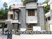 Puliyarakonam 46 Lakhs 3.5 Cents 1600 sqft New House For Sale