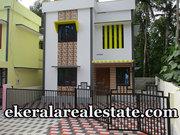 3 Cents 1200 Sqft New House For Sale at Kaniyapuram Andoorkonam