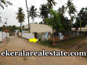 Gowreesapattom Trivandrum house plot for sale