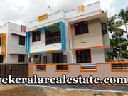 Nettayam 60 lakhs 3 bhk new house for sale