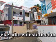 50 Lakhs 1580 sqft New House For Sale at Haritha Nagar Vattiyoorkavu