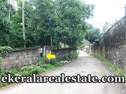 15.5 cents House Plot For Sale at Papad Road Vattiyoorkavu
