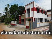 Chanthavila Trivandrum 75 Lakhs New House For Sale