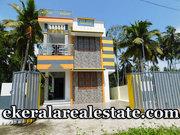 Attukal Konchiravila  1400 Sqft New House for sale