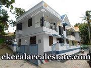 Vattiyoorkavu 68 Lakhs new beautiful house for sale