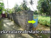 Edapazhanji  Residential Land For Sale