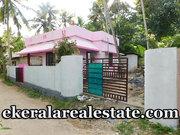 6 cents 700 Sqft House For Sale at Mudapuram Chirayinkeezhu