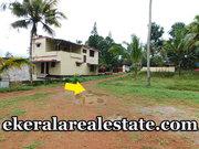 Price Below 2.90 Lakhs Per cent House Plots For Sale at Venjaramoodu