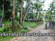 Sreekaryam  residnetilal house plot for sale