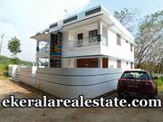 67 Lakhs New House For Sale at Powdikonam Trivandrum