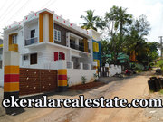 Vattiyoorkavu Trivandrum 5 cents 2200 sqft New House For Sale