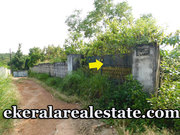 Varkala Trivandrum 4 lakhs per cent land for sale