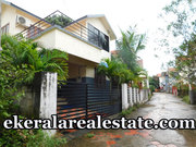 Peyad Trivandrum 1250 sqft House For Sale