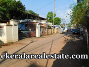 25 Lakhs 5.25 Cents Land For Sale at Kunnukuzhy