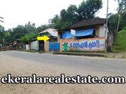 4 Cents Land and House For Sale at Arappura Vattiyoorkavu