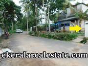 Price Below 4.5 Lakhs per cent  Plot For Sale at Sreekariyam