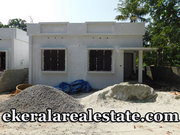 29 Lakhs New House for sale at Ookode