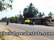 land with House For Sale at Toll Junction Neyyattinkara
