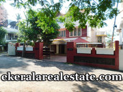 5 BHK House For Sale at Vrindavan Gardens Pattom
