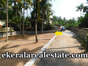 5 Cents House Plot For Sale at Nalanchira