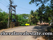 1.25 Lakhs per cent Residential House Plot for Sale at Kollam