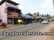 Plot for Sale at Palottuvila Malayinkeezhu