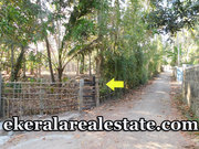 4 Lakhs Per Cents House Plot for Sale at Mangalapuram