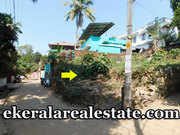 Poojappura  land for sale price 7.80 lakhs per cent
