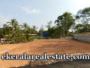 Venjaramoodu Trivandrum low budget land for sale