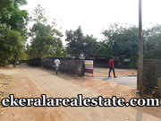 Venjaramoodu  2.35 lakhs per cent land for sale