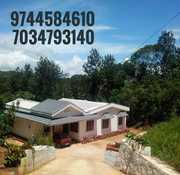 2 Acres Of Cardamom Cultivation With A Beautiful House For Sale